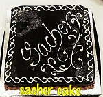 Sacher Cake (*available only with purchase of flowers or gifts, order 3 days minimum prior to delivery)