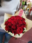Classic Red Bouquet - Small
