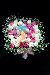 Pink and White Roses Centerpiece with Butterfly