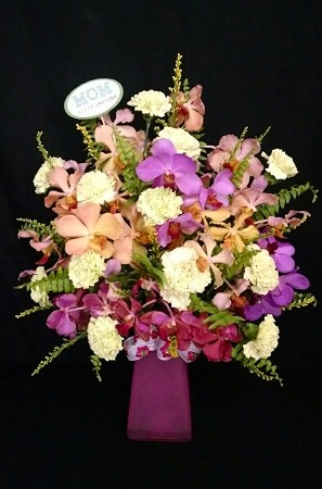 Mother's Day Orchid Bouquet With Vase